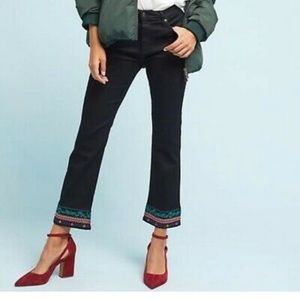 AG Jeans (from Anthropologie)